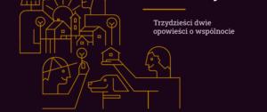 Read more about the article Nagrodzone projekty współpracy Lokalnych Grup Działania -rozstrzygnięcie konkursu